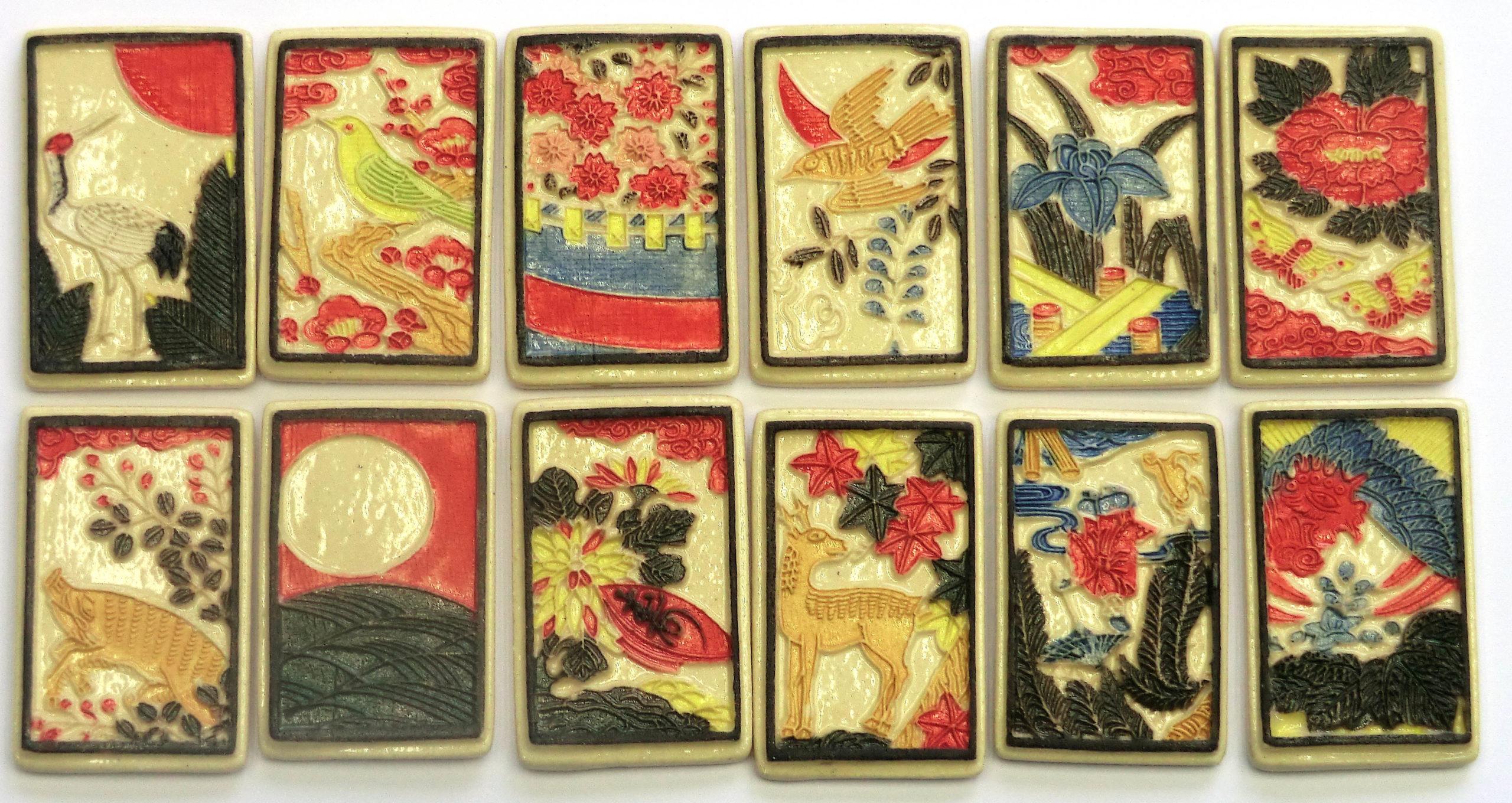 花札の箸置